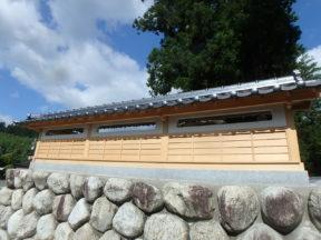 聖徳寺塀新設工事