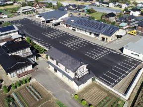 H29年度 飯島町地域福祉センター石楠花苑駐車場造成事業